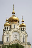 Transfiguration Cathedral in Khabarovsk. Russia Royalty Free Stock Images