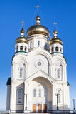Transfiguration Cathedral in Khabarovsk, Russia Royalty Free Stock Image