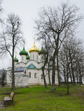 Transfiguration Cathedral in Monastery of Saint Euthymius Stock Photos