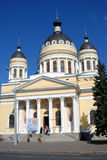 Transfiguration Cathedral in Rybinsk town, Russia. Royalty Free Stock Photo