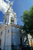 Transfiguration Cathedral in Vyborg Royalty Free Stock Images