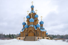 The Transfiguration Church in Star City near Moscow Stock Images