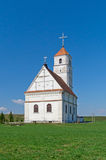 Transfiguration church in Zaslavl Stock Photos