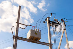 Transformer on high power station Royalty Free Stock Photography