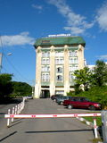 TRANSILVANIA大学在布拉索夫(Kronstadt),在Transilvania 图库摄影