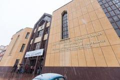 The Transilvania University of Brasov facade Stock Images