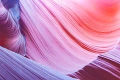 Transizioni di turbine multicolori astratte di colore e del modello nella t Immagine Stock