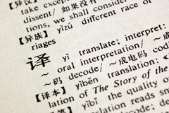 Translate written in Chinese Royalty Free Stock Photo