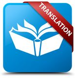 Translation cyan blue square button red ribbon in corner Stock Image