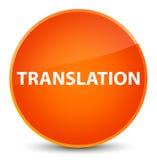 Translation elegant orange round button Royalty Free Stock Images
