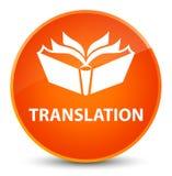 Translation elegant orange round button Stock Images