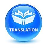 Translation glassy cyan blue round button Stock Image