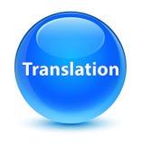Translation glassy cyan blue round button Stock Images