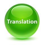 Translation glassy green round button Royalty Free Stock Image