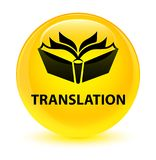 Translation glassy yellow round button Stock Images
