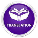 Translation premium purple round button Royalty Free Stock Photo