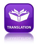 Translation special purple square button Stock Photography