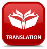 Translation special red square button Stock Photos