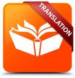 Translation orange square button red ribbon in corner Royalty Free Stock Image