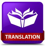 Translation purple square button red ribbon in middle Stock Images
