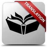 Translation white square button red ribbon in corner Royalty Free Stock Images