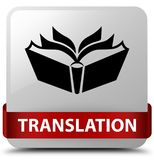 Translation white square button red ribbon in middle Stock Image