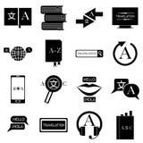 Translator profession icons set, simple style Stock Photo
