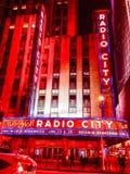 Transmettez par radio le théâtre de variétés de ville Photographie stock