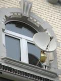 Transmission-vieux contacte neuf images libres de droits