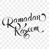 Transparent background illustration with Ramadan Kareem text royalty free illustration