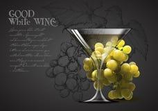 Transparent glass of wine Stock Image