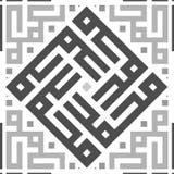 Transparent Ornament Tile Design Repetitive Seamless Pattern. royalty free illustration