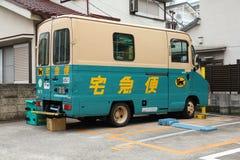 Transport de Yamato Images stock