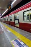 Transport en commun du Japon dans l'aéroport international de Narita Image libre de droits