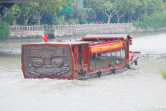 Transport ship. Of the Beijing Hangzhou the Grande Canale Stock Photography