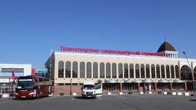 Transport transfer terminal of Kazan train station stock footage