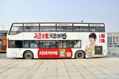 Transportation Services in wuhan Stock Images
