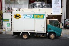 Transporte de Japão Yamato Imagens de Stock