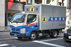 Transporte de Meitetsu Foto de Stock Royalty Free