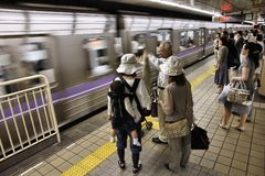 Transporte público de Nagoya Imagens de Stock Royalty Free