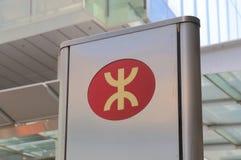 Transporte público del subterráneo de Hong Kong imágenes de archivo libres de regalías