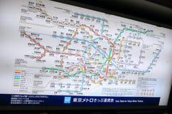 Transporte público del subterráneo de Tokio fotografía de archivo libre de regalías