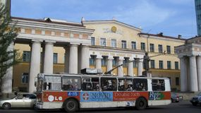 Transporte público en capital mongol Foto de archivo libre de regalías