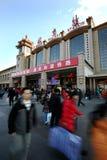 transprot Пекин пиковое железнодорожное Стоковые Изображения