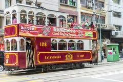 tranvía doble de la cubierta en Hong Kong Imagenes de archivo