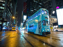 Tranvía doble de la cubierta, Hong Kong, China Fotografía de archivo libre de regalías