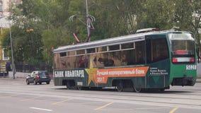 Tranvía pública en las calles de Moscú