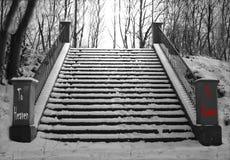Trap aan hemel Stock Foto