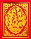 Trappe chinoise de temple Photos libres de droits