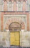 Trappe compliquée de Mezquita Photo stock